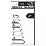 Ampoule LED E14 rétro Edison flamme Ambrée